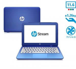 stream11